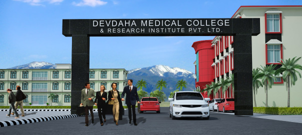 devdaha medical college
