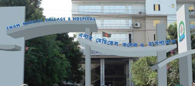 enam medical college bangladesh