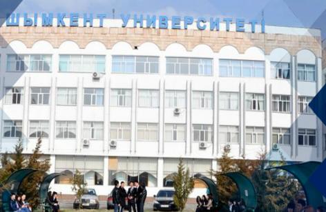 shymkent university