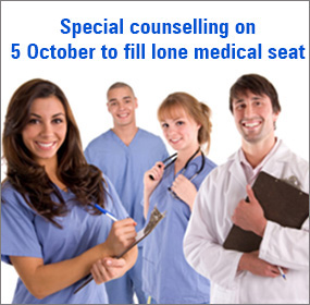 Special-counselling-on-5-October-to-fill-lone-medical-seat