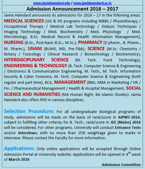jamia hamdard mbbs notification