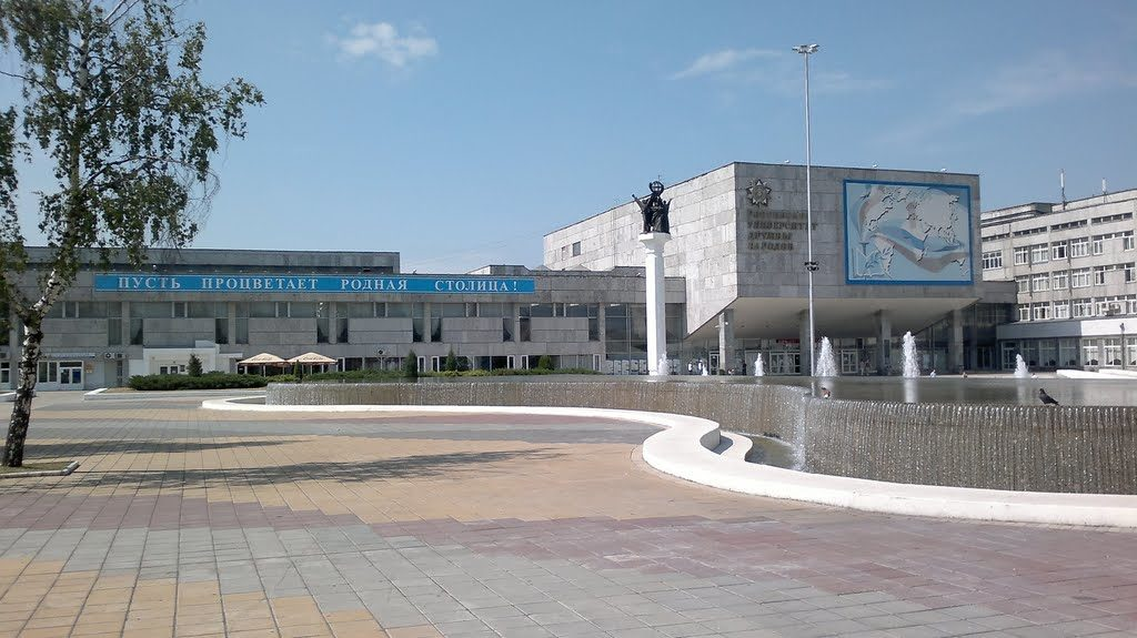 people's friendship university