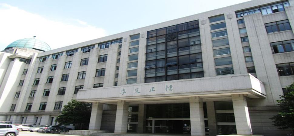 southeast university, china