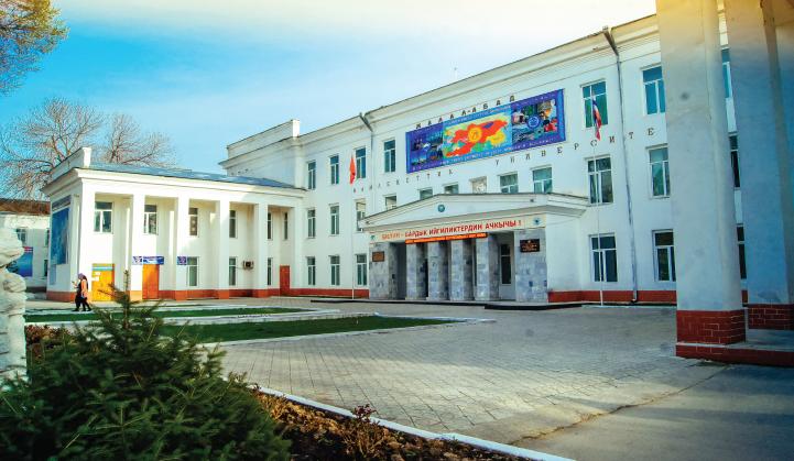 jalalabad state medical university