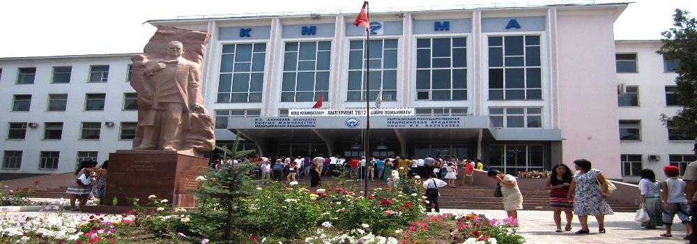 kyrgyz-state-medical-academy