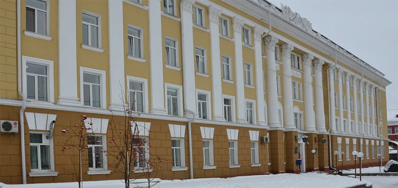 Altai State Medical University