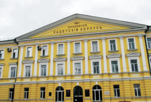 Orenburg State Medical University