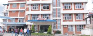 kist_medical_college_nepal