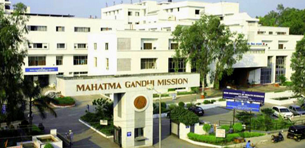 MGM Medical College Aurangabad