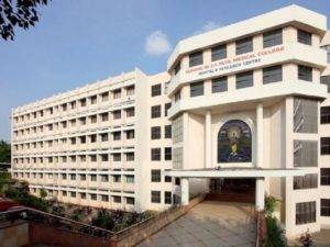 dy patil medical college pune