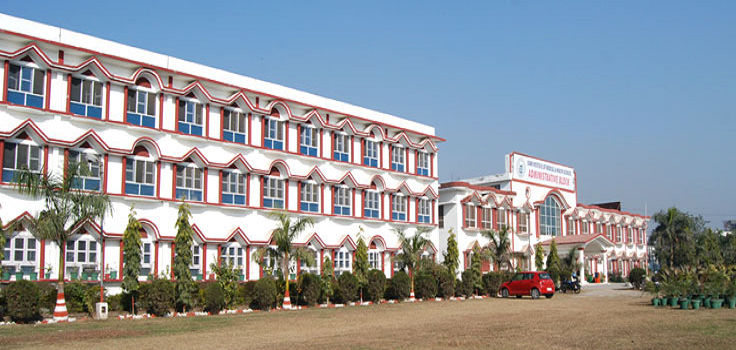 sri guru ram rai medical college