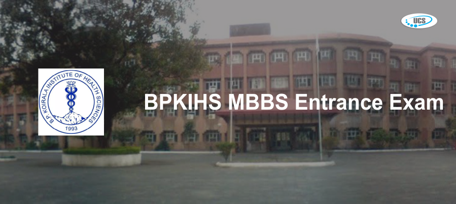 BPKIHS MBBS entrance exam