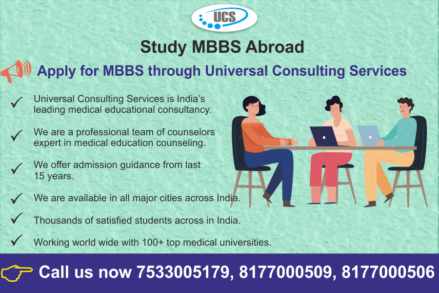 MBBS in USA (Medicine)- Eligibility, Admission Process for