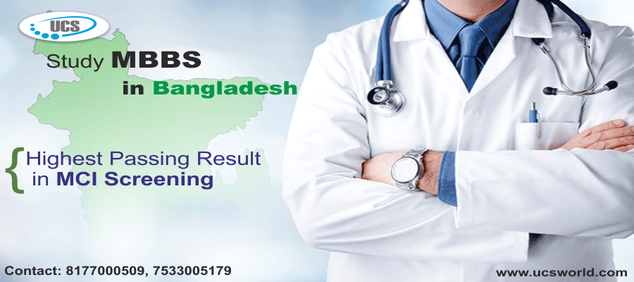 MBBS in Bangladesh for Indian Students - Fees, Eligibility