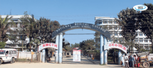 national medical college