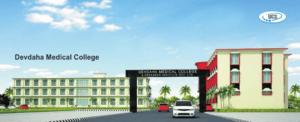Devdaha Medical College