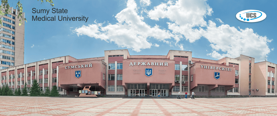 sumy state medical university
