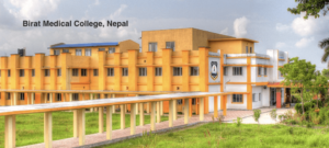 birat medical college, nepal