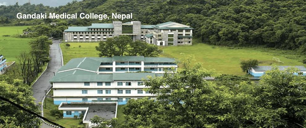 gandaki medical college nepal