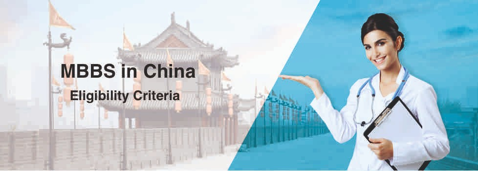 MBBS in China Eligibility