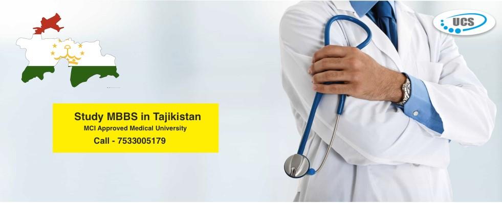 Study MBBS in Tajikistan