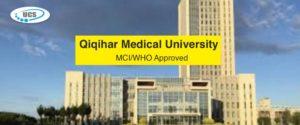 qiqihar medical university