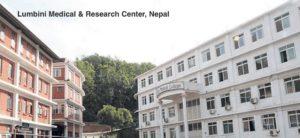 Lumbini Medical College