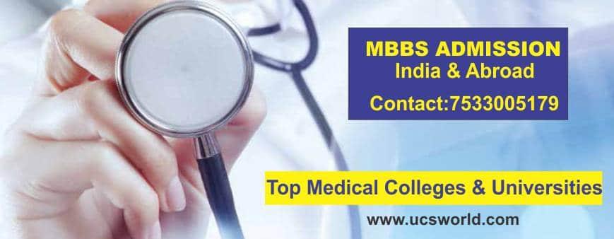 MBBS Admission 2020