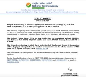 neet 2020 exam notice