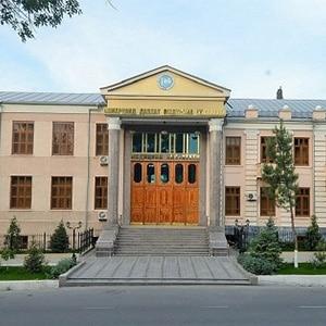 Samarkand State Medical Institute