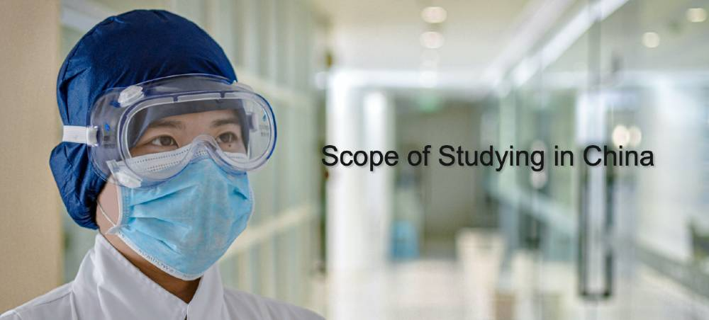 Scope of studying in china